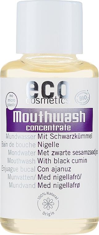 Ополаскиватель концентрат для полости рта с экстрактом черного тмина - Eco Cosmetics Mouthwash