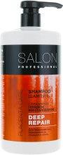 Духи, Парфюмерия, косметика Шампунь для всех типов волос, с плацентой - Salon Professional Deep Repair