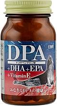 "Духи, Парфюмерия, косметика Комплекс Омега-3s ""DPA+DHA+EPA+VitaminE"" - Orihiro"