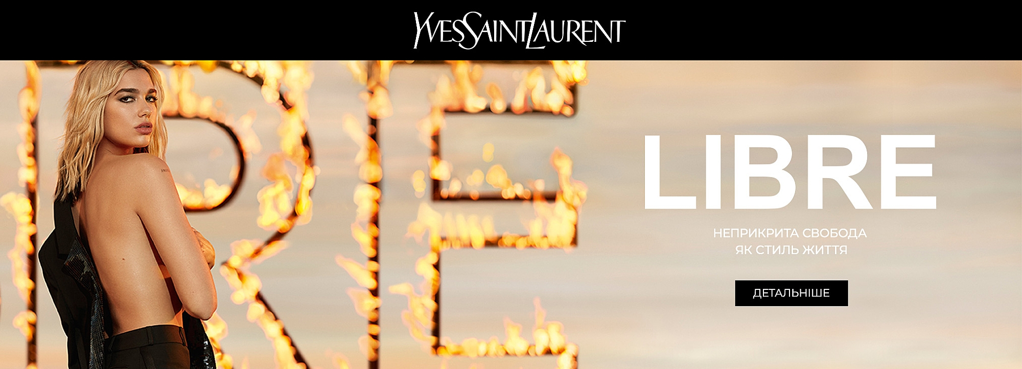 Yves Saint Laurent Brand Page
