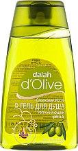 Духи, Парфюмерия, косметика Гель для душа увлажняющий с оливковым маслом - Dalan D'Olive Shower Gel Olive Oil