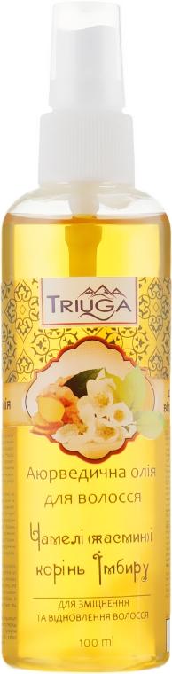 Аюрведическое масло для волос «Чамели (жасмин) и корень имбиря» - Triuga