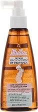 Духи, Парфюмерия, косметика Легкое масло-спрей для беременных и кормящих мам - Витэкс Беби аптека