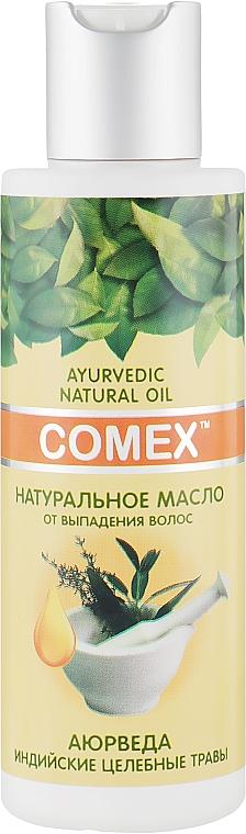 Натуральное масло от выпадения волос - Comex Ayurverdic Natural Oil