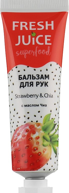 "Бальзам для рук ""Клубника и Чиа"" - Fresh Juice Superfood Strawberry & Chia"