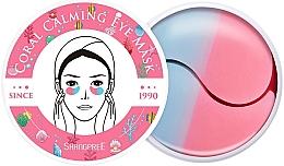 Духи, Парфюмерия, косметика Гидрогелевые патчи под глаза - Shangpree Coral Calming Eye Mask