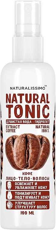 Гидролат кофе - Naturalissimo Coffee Hydrolate