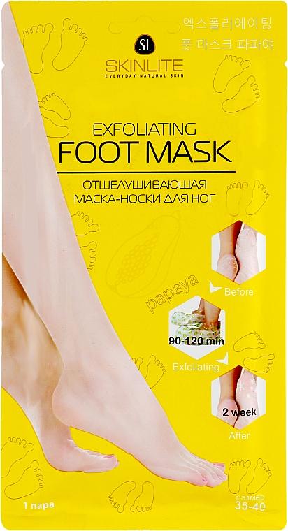 Маска-носки для ног отшелушивающая, размер 35-40 - Skinlite Exfoliating Foot Mask