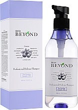 Духи, Парфюмерия, косметика Укрепляющий шампунь - Beyond Professional Defense Shampoo