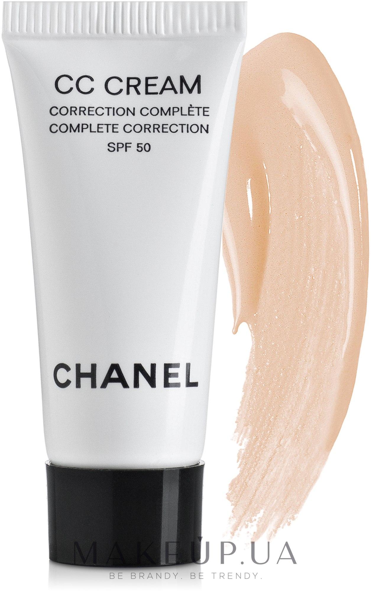 Chanel cc photos 77