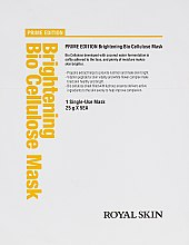 Духи, Парфюмерия, косметика Био-целлюлозная осветляющая маска для лица - Royal Skin Prime Edition Brightening Bio Cellulose Mask