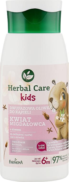 Двухфазное масло для ванн - Farmona Herbal Care Kids