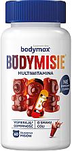 Духи, Парфюмерия, косметика Пищевая добавка, желе со вкусом колы - Orkla Bodymax Bodymisie Cola Flavored Jelly Beans