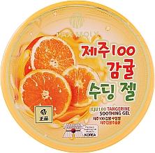 Духи, Парфюмерия, косметика Универсальный гель с экстрактом мандарина - Pax Moly Jeju Tangerine Soothing Gel