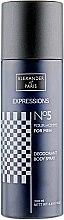 Дезодорант-спрей для тела - Alexander Of Paris Expressions №5 — фото N1