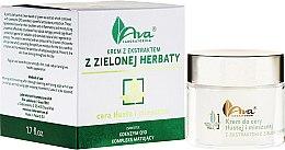 Духи, Парфюмерия, косметика Крем для жирной и комбинированной кожи с экст. зеленого чая и коензимом Q10+R - Ava Laboratorium Green tea Cream For Oily Comb.Skin