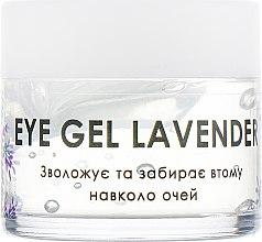 """Духи, Парфюмерия, косметика Гель для кожи вокруг глаз """"Лаванда"""" - Мильні Історії Eye Gel"""