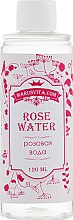 Розовая вода - Marus Vita — фото N1