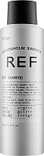 Духи, Парфюмерия, косметика Сухой шампунь для светлых волос - REF Dry Shampoo