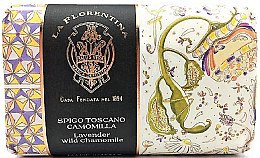 "Духи, Парфюмерия, косметика Мыло ""Лаванда и дикая ромашка"" - La Florentina Lavender & Wild Chamomile Bath Soap"