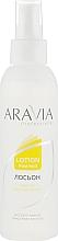 Духи, Парфюмерия, косметика Лосьон против вросших волос - Aravia Professional Lotion Post Epil