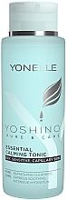 Духи, Парфюмерия, косметика Эфирный успокаивающий тоник - Yonelle Yoshino Pure&Care Essential Calming Tonic