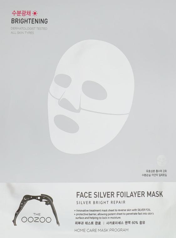 "Трехслойная маска для лица ""Серебро"" - The Oozoo Face Silver Foilayer Mask"