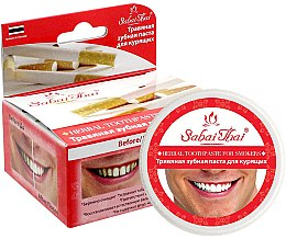 Духи, Парфюмерия, косметика Зубная паста для курильщиков - Sabai Thai Herbal Toothpaste for Smokers