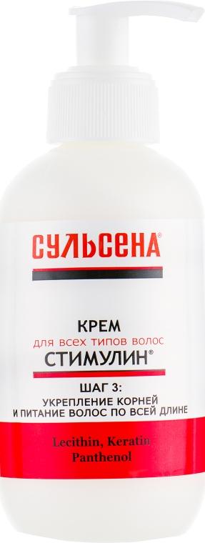 Крем для всех типов волос - Сульсена