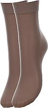 Духи, Парфюмерия, косметика Шелковистые носки 20 Den, 2 пары, бежевые - Faberlic