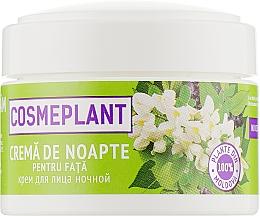 """Духи, Парфюмерия, косметика Крем ночной """"Восстанавливающий"""" для всех типов кожи - Viorica Cosmeplant Night Cream"""