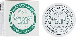 Духи, Парфюмерия, косметика Гидрогелевые патчи с морским коллагеном - Iyoub Hydrogel Eye Patch Marine Collagen