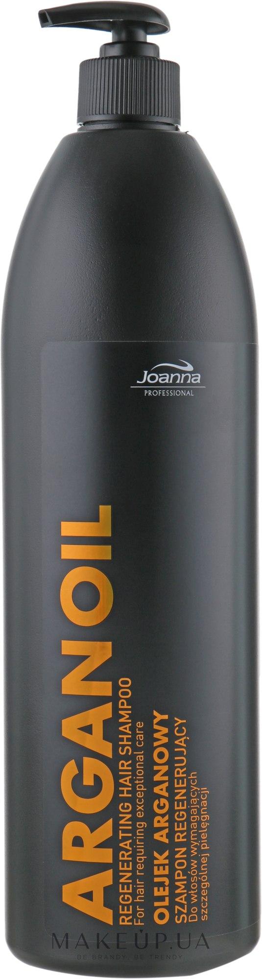 Шампунь для волос нуждающихся в специальном уходе с аргановым маслом - Joanna Professional — фото 1000ml