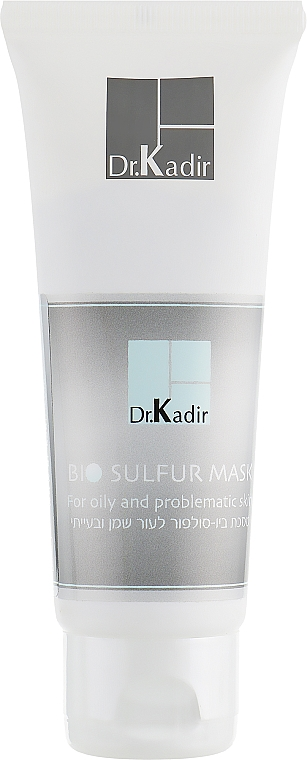 Маска для проблемной кожи - Dr. Kadir Face Masks Bio-Sulfur Mask For Problematic Skin