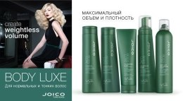 Эликсир для пышности и плотности - Joico Body Luxe Volumizing Elixir for Fullness and Body — фото N2