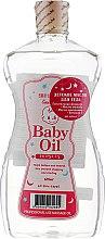 Духи, Парфюмерия, косметика Детское массажное масло непарфюмированное - White Organia Seed & Farm Baby Oil