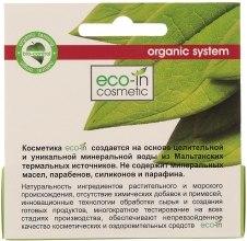 Гигиеническая помада-бальзам защитная - Eco-in Cosmetic Organic System — фото N3
