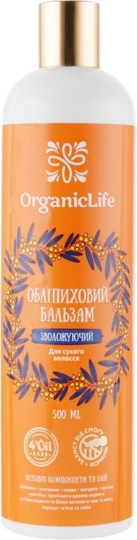 """Облепиховый """"Увлажняющий"""", бальзам для сухих волос - Organic Life"""