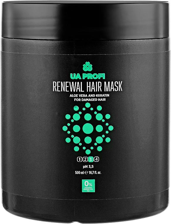 Маска для поврежденных волос с кератином и маслом миндаля - UA Profi Mask Renewal For Damaged Hair