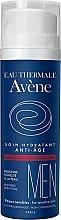 Духи, Парфюмерия, косметика Гель-крем для лица - Avene Men Anti-aging Hydrating Care