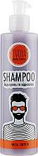 Шампунь для чоловіків - TVOYA Shampoo — фото N3
