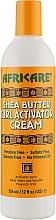 Духи, Парфюмерия, косметика Крем-активатор для кудрей с маслом ши - Cococare Africare Shea Butter Curl Activator Cream