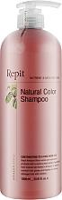 Духи, Парфюмерия, косметика Шампунь для окрашенных волос - Repit Natural Color Shampoo Amazon Story