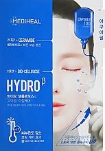 Духи, Парфюмерия, косметика Биоцеллюлозная маска с керамидом - Mediheal Capsule 100 Bio Seconderm Hydro 2 Step Face Mask