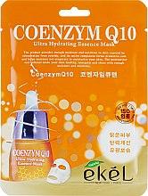 Духи, Парфюмерия, косметика Тканевая маска с коэнзимом Q10 - Ekel Coenzym Q10 Ultra Hydrating Essence Mask