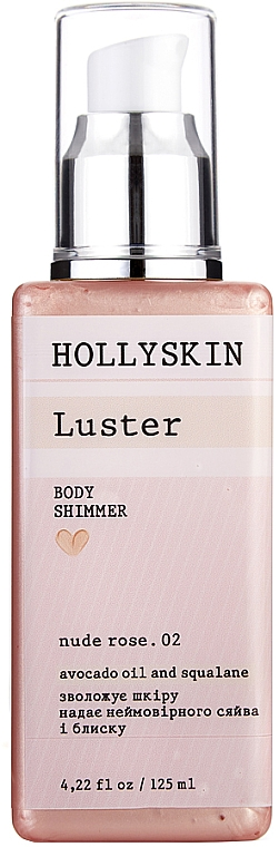 "Шиммер для тела ""Nude Rose. 02"" - Hollyskin Luster Body Shimmer Nude Rose. 02"