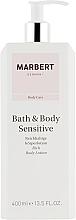 Духи, Парфюмерия, косметика Лосьон чувствительной и сухой кожи тела - Marbert Bath & Body Sensitive Body Lotion