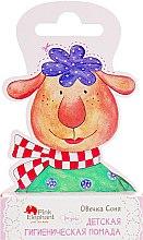 """Духи, Парфюмерия, косметика Детская гигиеническая помада """"Овечка Соня"""" - Pink Elephant"""