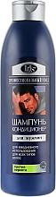 Парфумерія, косметика Шампунь-кондиціонер для чоловіків - Iris Cosmetic