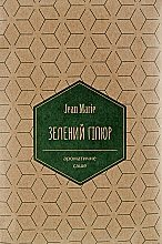 "Духи, Парфюмерия, косметика Ароматическое саше ""Зеленый гипюр"" - Jean Marie"